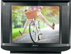 Naujas televizorius namams